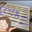 DIY シングルベッド出来上がり!
