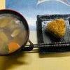 『世界遺産 吉水神社 宮司の今日のお昼ごはん』の画像