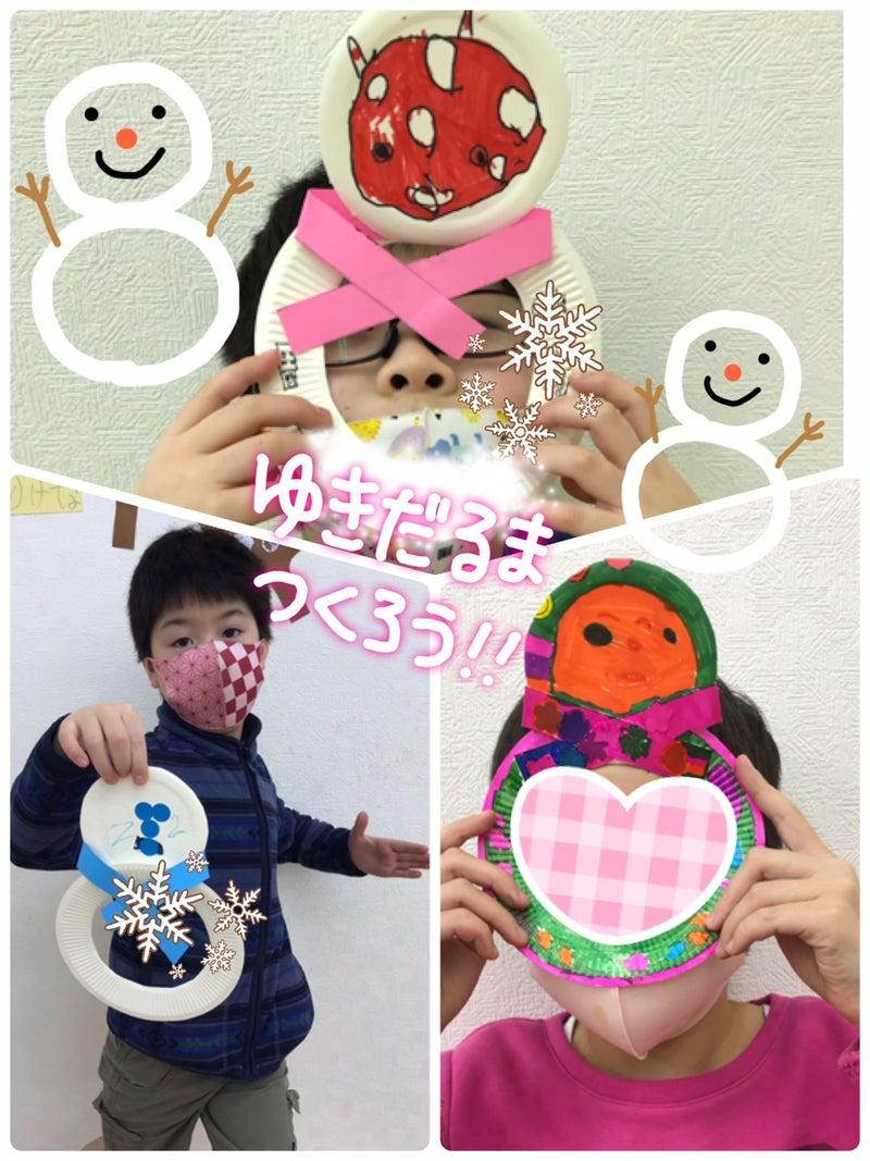 o1080144014883384464 - ⭐︎1月15日(金) toiro武蔵小杉 vol.34⭐︎