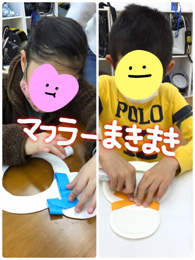 o1080144014883384466 - ⭐︎1月15日(金) toiro武蔵小杉 vol.34⭐︎