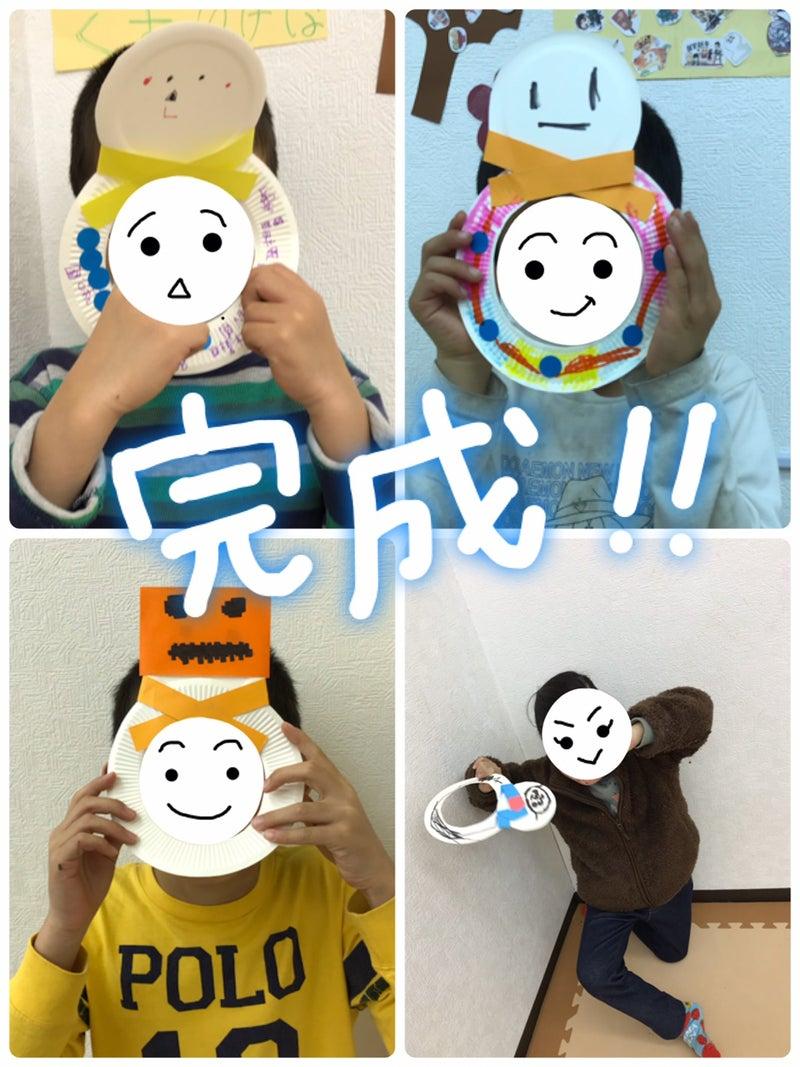 o1080144014883384476 - ⭐︎1月15日(金) toiro武蔵小杉 vol.34⭐︎