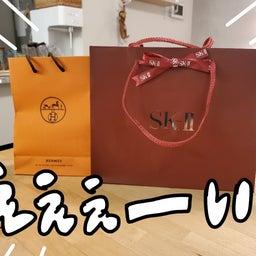 画像 【ママ友への誕プレ】ありえない金額のプレゼントになりまちぁぁぁぁ。 の記事より 32つ目