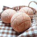 【募集中のレッスン】おうちにいながらパン作りが学べるレッスン♪