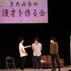 1/17(日)有料配信ライブレポート更新!の画像