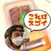 「これは大発明!」韓国ならではの画期的保存容器