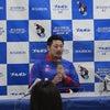 記者会見 志水選手レッドスターレンタル移籍の画像