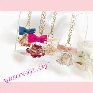 ツイードフリルバッグチャーム by ribbonage_artの画像
