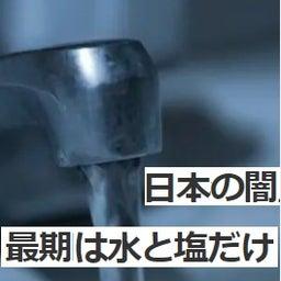 画像 豊かな日本で飢餓人口が急上昇!世界で富裕層の資産増っておかしくない? の記事より 1つ目