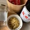 オリジナル!発酵調味料!の画像