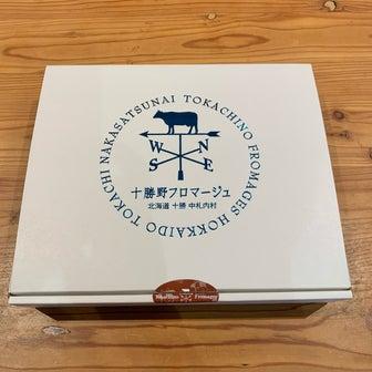 中札内村のチーズ&バターセット