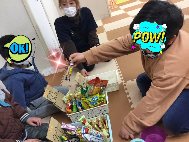 o1080081014883770834 - ♪1月15日(金)♪toiro戸塚