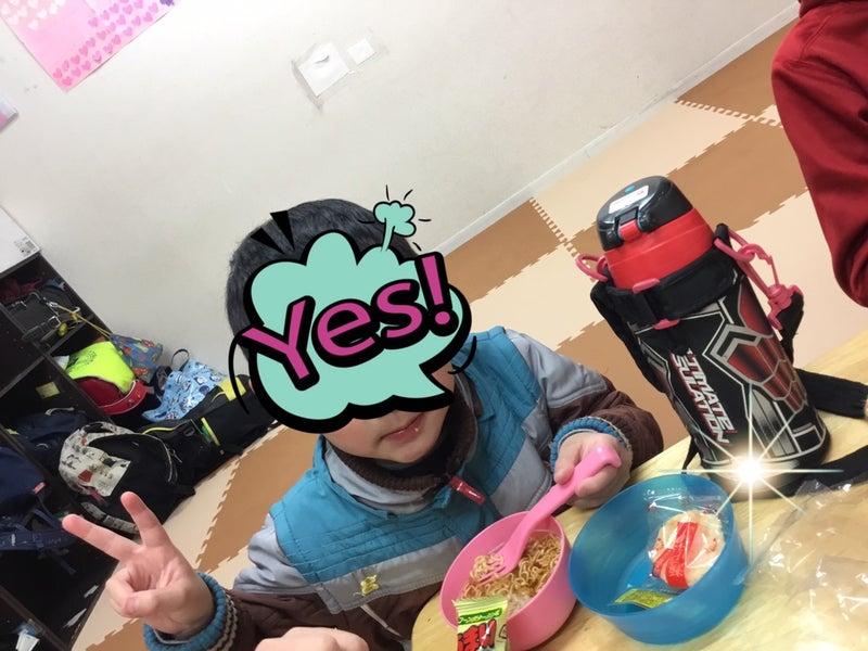 o1080081014883770851 - ♪1月15日(金)♪toiro戸塚