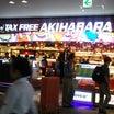 韓国大人男子がめちゃ喜ぶ、shinomu的テッパン日本土産はコレ(≧▽≦)!ギフトに是非~♪