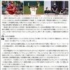 1/19【楽天イーグルス】ニュース 2021年スローガン決定!の画像