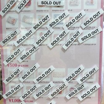 【3coins】本当に売り切れ続出でした!すごい人気にびっくり!