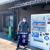 長崎県南島原市の旅の画像