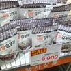 韓国スーパー目玉商品!気になるけど手が出せない「海苔天」!
