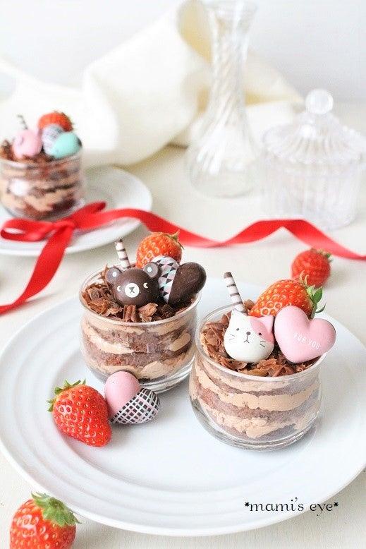 キット チョコ ペリ 簡単に手作りチョコを作るならcottaのバレンタインキットがオススメ! 実際に作ってみた♪