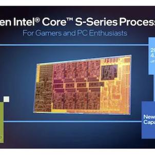 Intel、Rocket Lake-Sの欧州での販売予想価格が掲載だよ!の画像