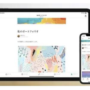 「note」アプリ、iPadに対応だよ!(オリジナル機能も搭載で投稿が便利に)の画像