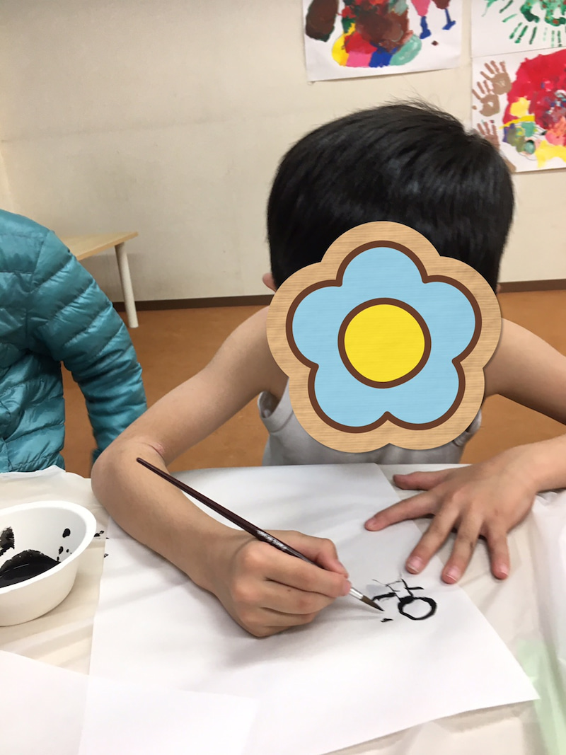 o1080144014883990057 - 1/19(火)toiro新吉田