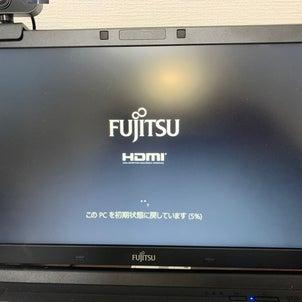 パソコンが突然固まったー!!の画像