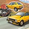 私の愛車遍歴2の画像