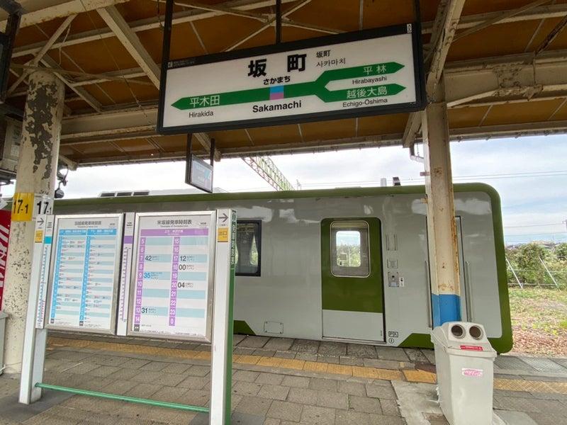 坂町 駅 から 新潟 駅