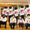withパーカー第二段!! そして重大発表!!の画像