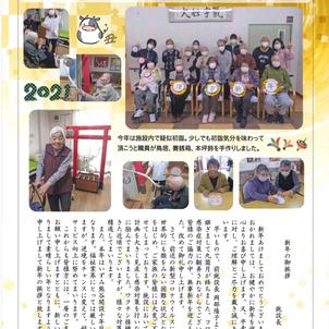 広報第23号(熊谷)の画像