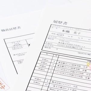 パート✳︎本採用撤回(?)の波乱!!の画像