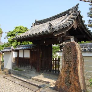 京都検定にWordを利用しようの画像