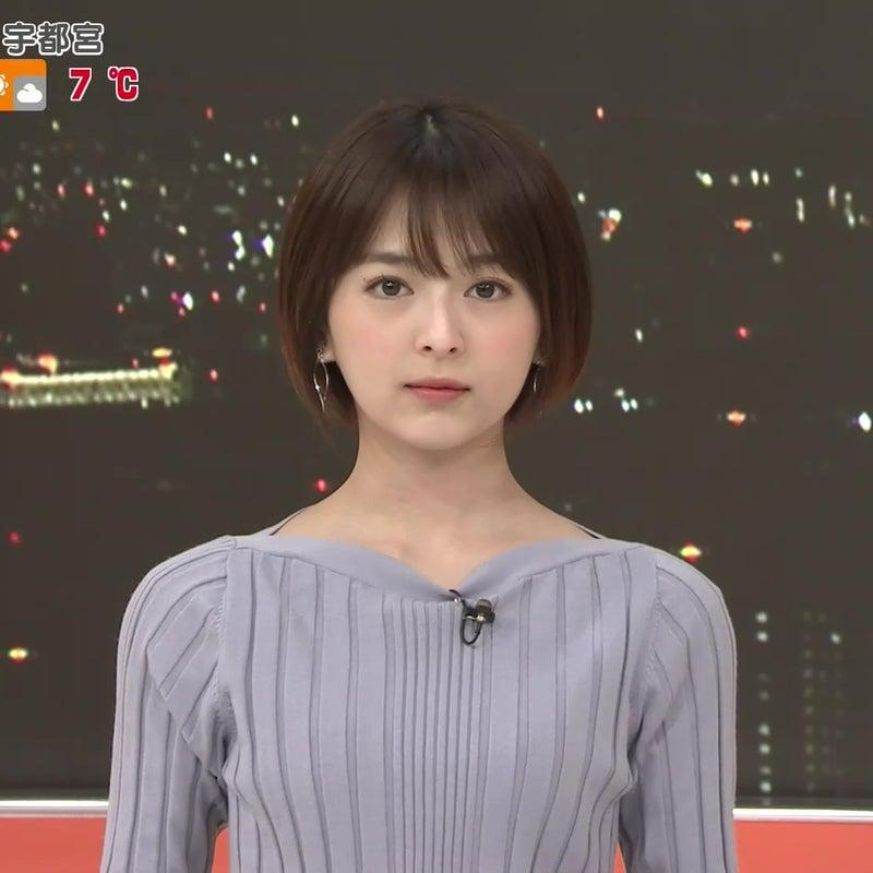 成美 休み 福田