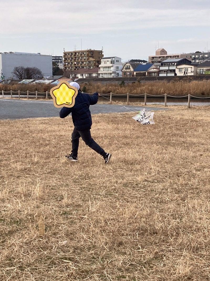o1080144014884226156 - 1/21 toiro新吉田