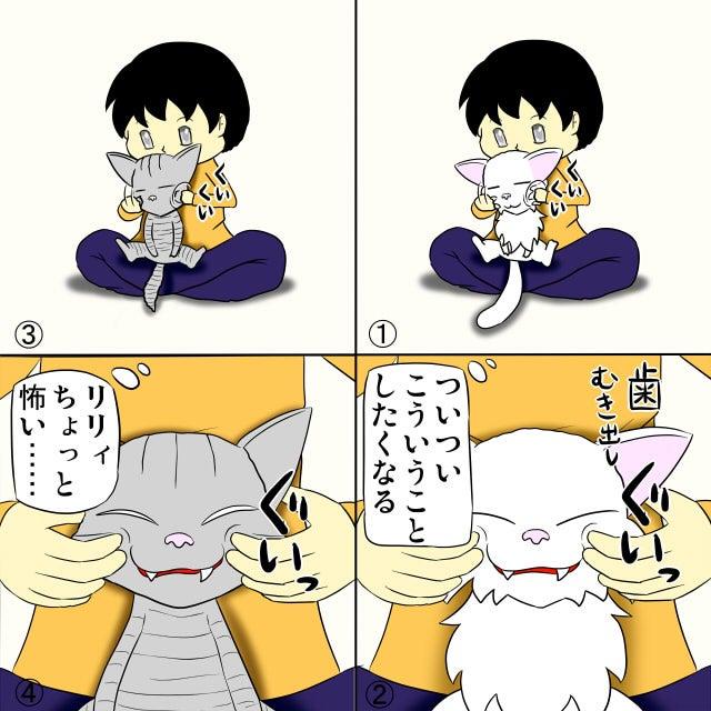 猫を膝に乗せて顔をマッサージするついでに変顔をさせるアキヒロ