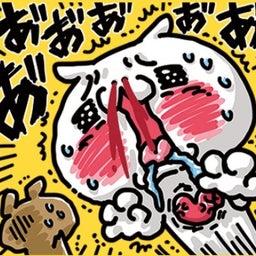 画像 ボス恋2話視聴率と本日 LIVEツアー2020「To-y2」発売おめでとうございます! の記事より 5つ目