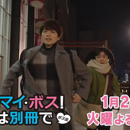 画像 ボス恋2話視聴率と本日 LIVEツアー2020「To-y2」発売おめでとうございます! の記事より 2つ目