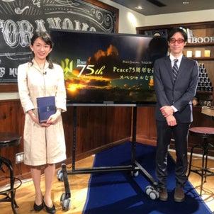 JT オンライン生番組にてMCの画像