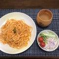 2021/1/20(水)の昼ご飯