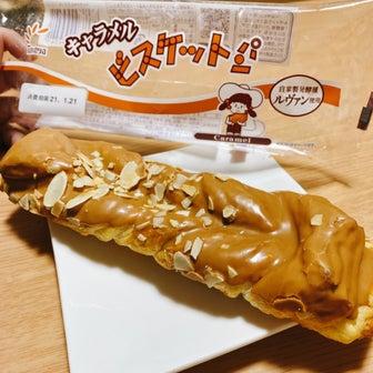 【意外とカロリーあり】キャラメルビスケットパン@たけや製パン