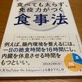 宮崎市神宮駅より徒歩3分 パン教室『笑顔のミナモト♪』