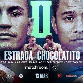 3/13 ロマゴンvsエストラーダ 「米・テキサス州開催へ!」 WBC&WBA世界スーパーフライ