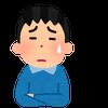 肩峰下滑液包炎とは、肩の痛みを早く治したい方は!大田区 池上 久が原 千鳥町整骨院の画像