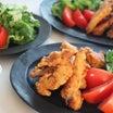 鶏むね肉で柔らか唐揚げ 〜新しいダイエット始めました〜