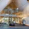 「ウェル・ビーイング」がコンセプトの最新ホテルで年越し@立川 SORANO HOTELの画像