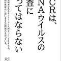 フリーライター&出版プロデュース&食育アドバイザーYukoのアトピー改善ブログ