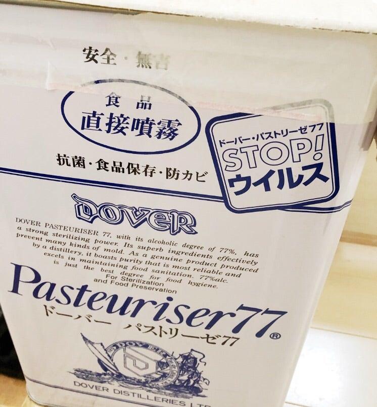 斗 一 缶 パストリーゼ ドーバー