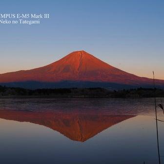 田貫湖が凍ってた日の夕景赤富士。