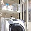 まだ新しいドラム洗濯機にまさかの異変。