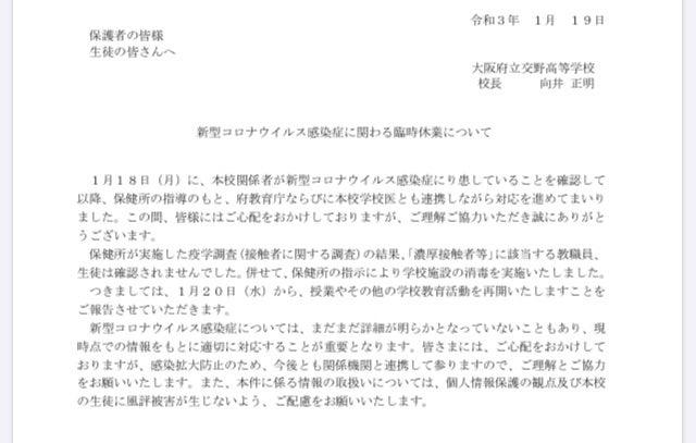 患者 脱走 コロナ 新型コロナの宿泊療養者が無断外出 成田のホテルから千葉市に「薬が買いたかった」